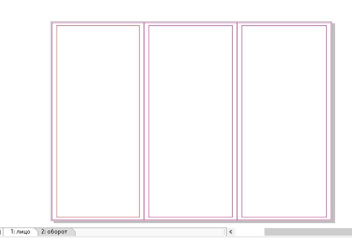 Как создать дизайн буклета в Corel Draw_Корел_5