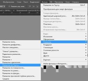 3д_эффект_в_адобе_иллюстраторе_3D_effect_v_adobe_illustrator_9-9