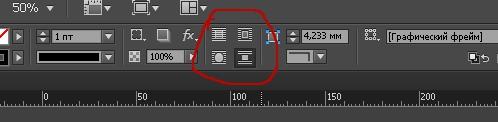 Индизайн как сделать обтекание картинки 163