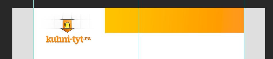 Как_создать_дизайн_сайта_kak_sozdat_design_sayta_14