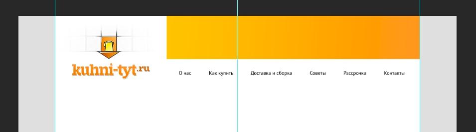 Как_создать_дизайн_сайта_kak_sozdat_design_sayta_17
