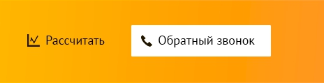 Как_создать_дизайн_сайта_kak_sozdat_design_sayta_21