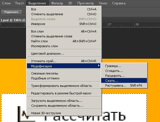Как_создать_дизайн_сайта_kak_sozdat_design_sayta_26
