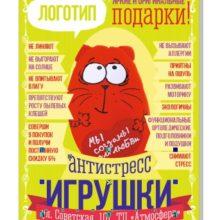 Верстаем плакат в викторианском стиле в Corel Draw