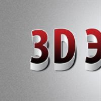 3D эффект в Иллюстраторе