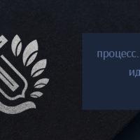 Создание логотипа для фотографа — идеи, процесс, реализация